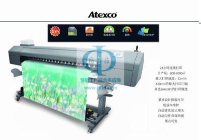 热转印数码机