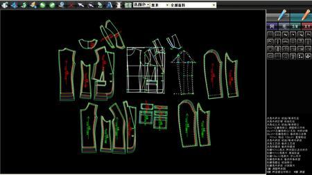 智能服装CAD