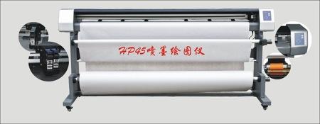 HP45喷墨机